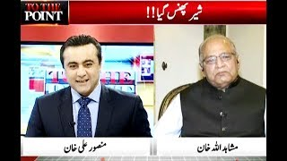 To The Point With Mansoor Ali Khan | 18 November 2018 | Express News