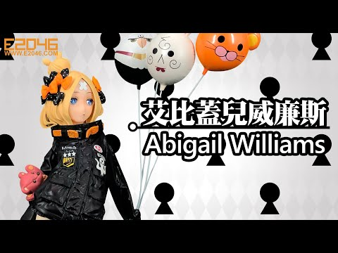 Abigail Williams Sample Preview