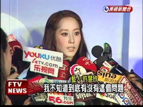 週刊:王泉仁狠逼李晶晶離婚-民視新聞