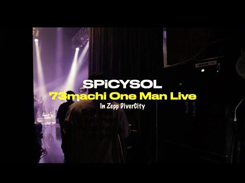 SPiCYSOL - 2021.7.3 73machi One Man Live in Zepp DiverCity DiGEST MOViE