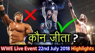 WWE Raw Live Event 22nd July 2018 Hindi Highlights - Brock Lesnar vs Roman Reigns Results ? Bobby