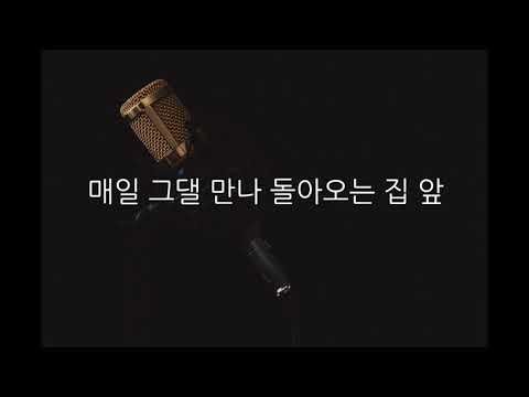 한동근 - 그대라는 사치 (-1Key)(Acoustic MR)(Acoustic Inst)(Piano MR)