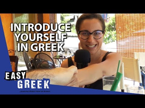 Introduce yourself in Greek (for absolute beginners) | Super Easy Greek 16 photo