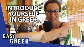 Introduce yourself in Greek (for absolute beginners) | Super Easy Greek 16