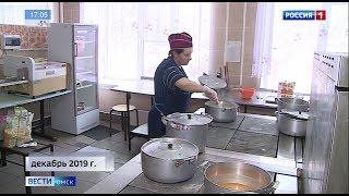 За некачественную организацию питания в городском лицее предстоит ответить главе департамента образования