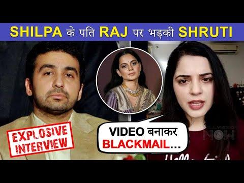 Fresh allegations against Shilpa Shetty's husband Raj Kundra, model alleges casting couch