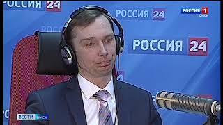 «Вести Омск», дневной эфир от 17 марта 2021 года