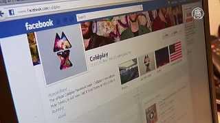 Какие данные удаляет Facebook и почему