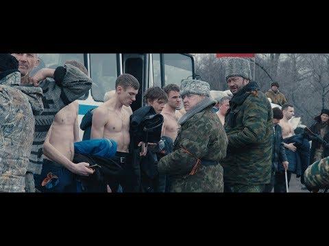 Donbass - Trailer espan?ol (HD)