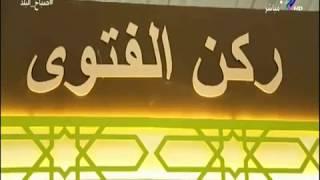شاهد.. جناح الازهر الشريف بمعرض الكتاب | صباح البلد     -