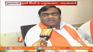 Interview: Babu Mohan Comments On Vijaya Shanthi & His..