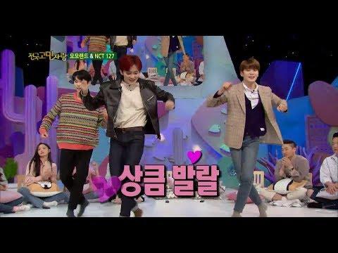 안녕하세요 - NCT 127의 상큼 발랄 'Touch' (영자의 마음까지 심쿵♥).20180326