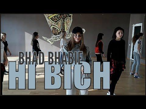 Bhad Bhabie – Hi Bich   choreography Perova Nastya
