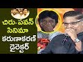 Chiranjeevi - Pawan Kalyan multistarrer in Karunakaran direction: Allu Aravind | Tej I Love You