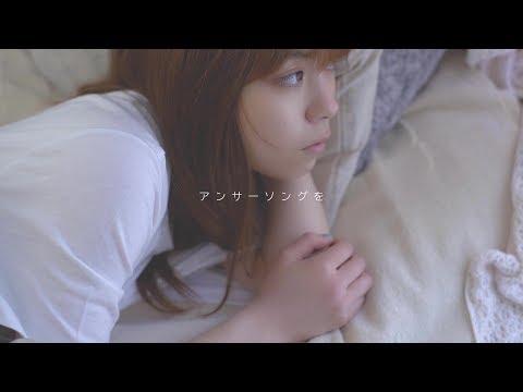 【ましのみ】タイムリー/ from 2nd AL「ぺっとぼとレセプション」)【MV】