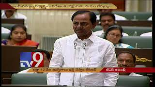 TRS Govt is committed to fulfil 1,12,000 govt jobs, says..