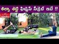 Shilpa Shetty Yoga video wins hearts
