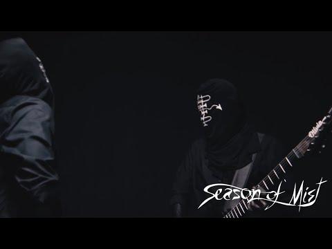 Gaerea - Conspiranoia (official guitar play-through) 2020