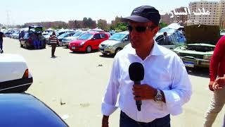 احذر شراء سيارة مستعملة يعرضك للسجن .. اسعار السيارات بمصر اليوم ...