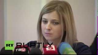 Брифинг симпатичного прокурора Крыма