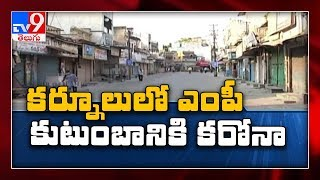 6 of Kurnool MP family infected with coronavirus, 4 of the..