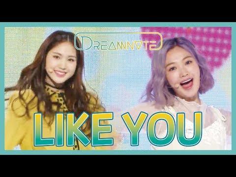 [HOT] DreamNote - Like you  , 드림노트  - 좋아하나봐 Show Music core 20190105