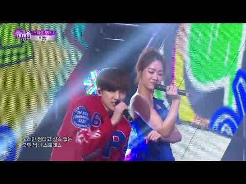 【TVPP】N, Hyuk(Big Byung) - Stress come on!, 엔, 혁(빅병) - 스트레스 컴 온! @ 2014 KMF Live