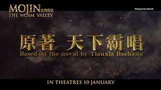 Mojin: The Worm Valley Official Trailer