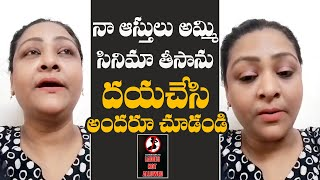 Actress Shakeela gets emotional about 'Ladies Not Allowed'..