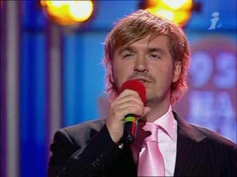 Олександр Пономарьов - Я люблю тільки тебе