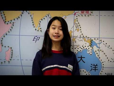 [107學年度校園健康主播] 第二名-台北市健康國小-視力保健做得好彩色人生沒煩惱