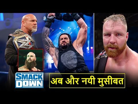 Goldberg's OPEN CHALLENGE, Roman Reigns? Braun Vs Goldberg TAPED, Moxley - WWE Smackdown Highlights