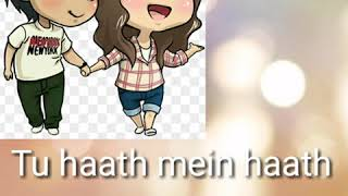 Pal (jalebi) female version whatsapp status