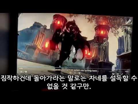 엘든링 유출 트레일러 자막