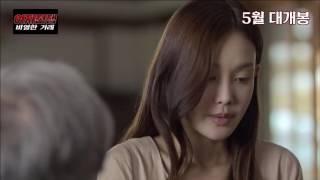 Female) War Lousy Deal 1-2 Full Movie HD (R-18) sound cloud