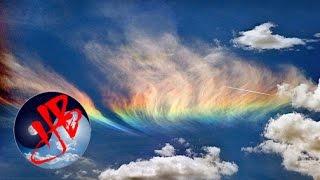 Sự thật đằng sau những hiện tượng kỳ bí trên bầu trời