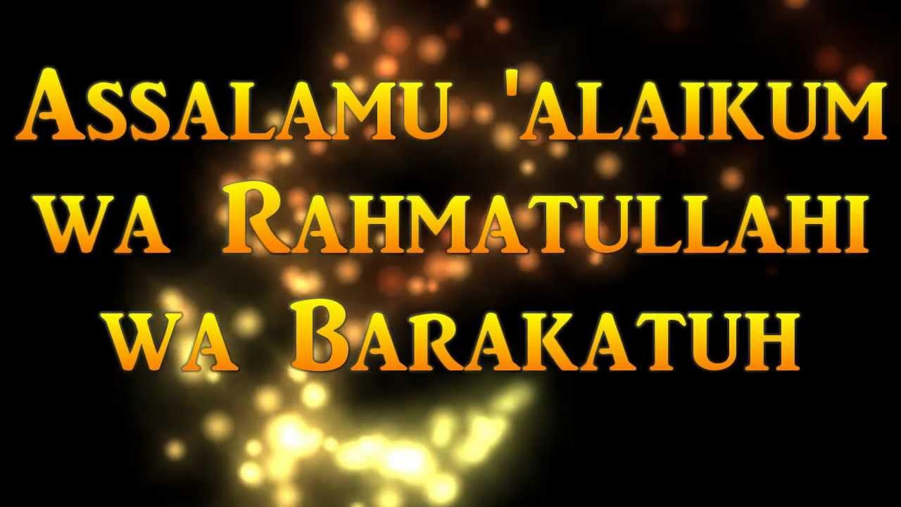 SALAM - Gain 30 Hasanaat NOW! - YouTube