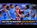 Tokyo Olympics: India beat Japan 5-3 in men's hockey