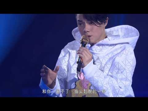 張敬軒 Hins Cheung - 老了十歲 (Hins Live in Passion 2014)