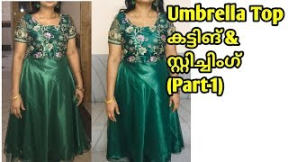 Umbrella top cutting & stitching easy method malayalam Part-1 / Umbrella churidar