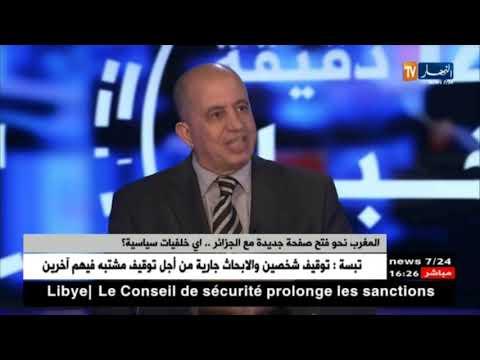 شاهد ما حدث لمحلل جزائري بعد مفاجئة الملك محمد السادس