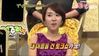 Vietsub] Strong Heart Ep 63[360kpop] 4   Video Dailymotion