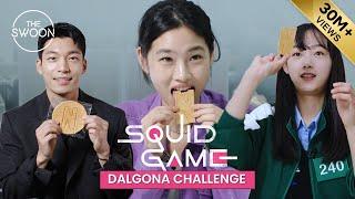 Squid Game stars take on the Dalgona Challenge [ENG SUB]