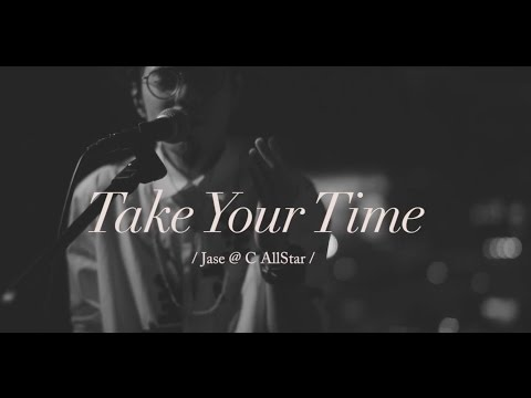 Jase@C AllStar - Take Your Time (Official MV)
