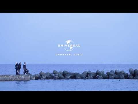 Droog / 青い道 MV【帰れませんVer.】SPOT
