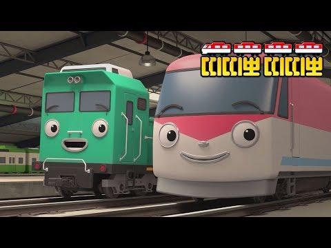 띠띠뽀 탐구생활 장소특집 l 1화 기차마을 l 신기한 기차마을에서는 무슨일이 일어날까? l 띠띠뽀 띠띠뽀