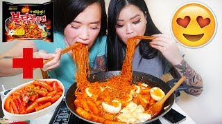 SPICY FIRE CHICKEN NOODLE + SPICY RICE CAKES | MUKBANG