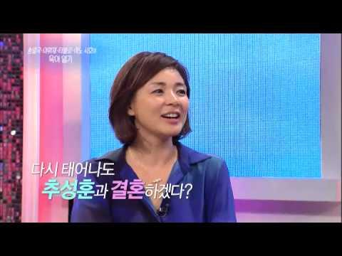[HIT] 연예가중계 -  송일국&이휘재&타블로&야노시호의 육아일기 20140906