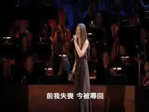 奇異恩典 amazing grace- 海莉 薇思特娜