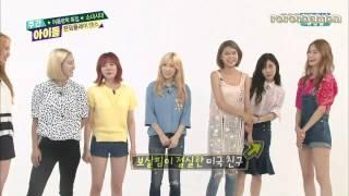 [ENG] SNSD (소녀시대) @ 150819 Weekly Idol (주간아이돌)
